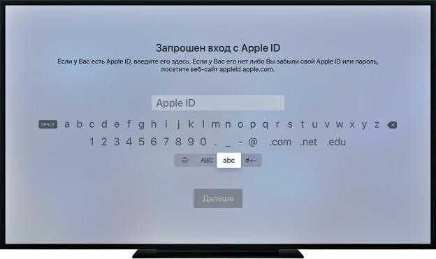 Подключение и синхронизация на Apple TV
